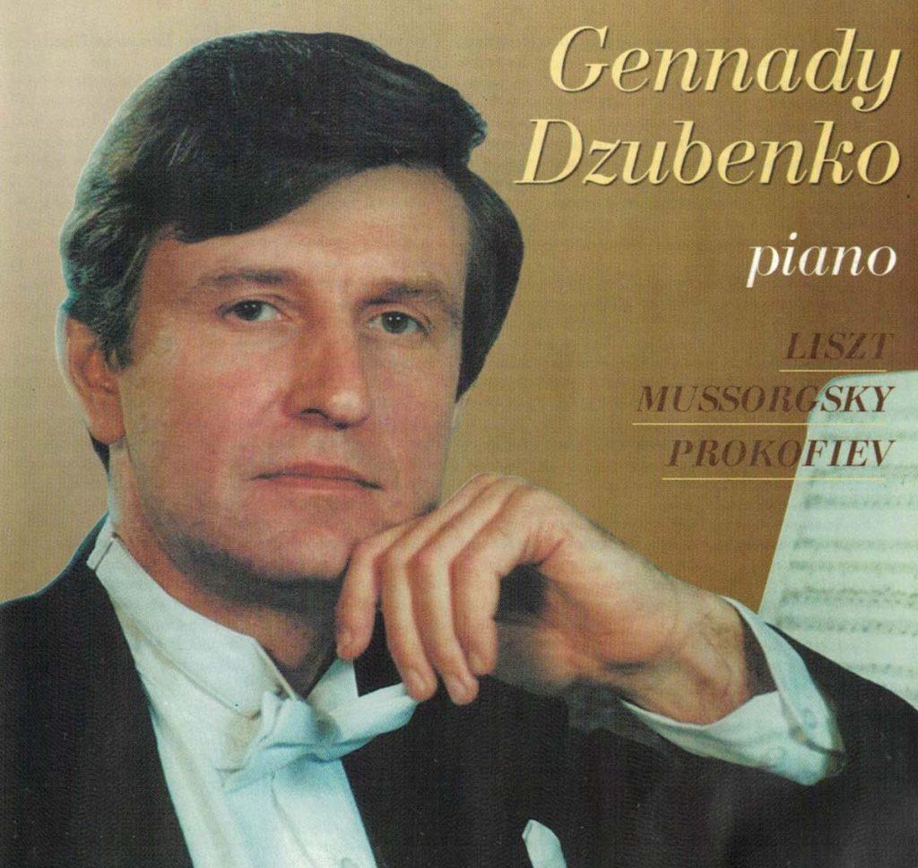 Gennady Dzubenko - piano - Liszt - Mussorgsky - ProkofievCD Liszt RCD
