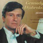 """Gennady Dsubenko, piano. Liszt, Mussorgsky, Prokofiev. RCA 2001©"""